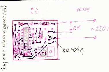 электрическая схема квартиры программа